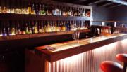 GAL-bar